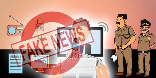 सूचना प्रसारण मंत्रालय जाली पत्रकारों एवं फर्ज़ी चैनलों पर शिकंजा कसने की तैयारी.